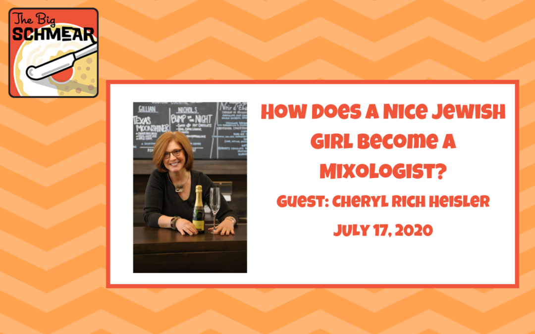 How Does a Nice Jewish Girl Become a Mixologist?