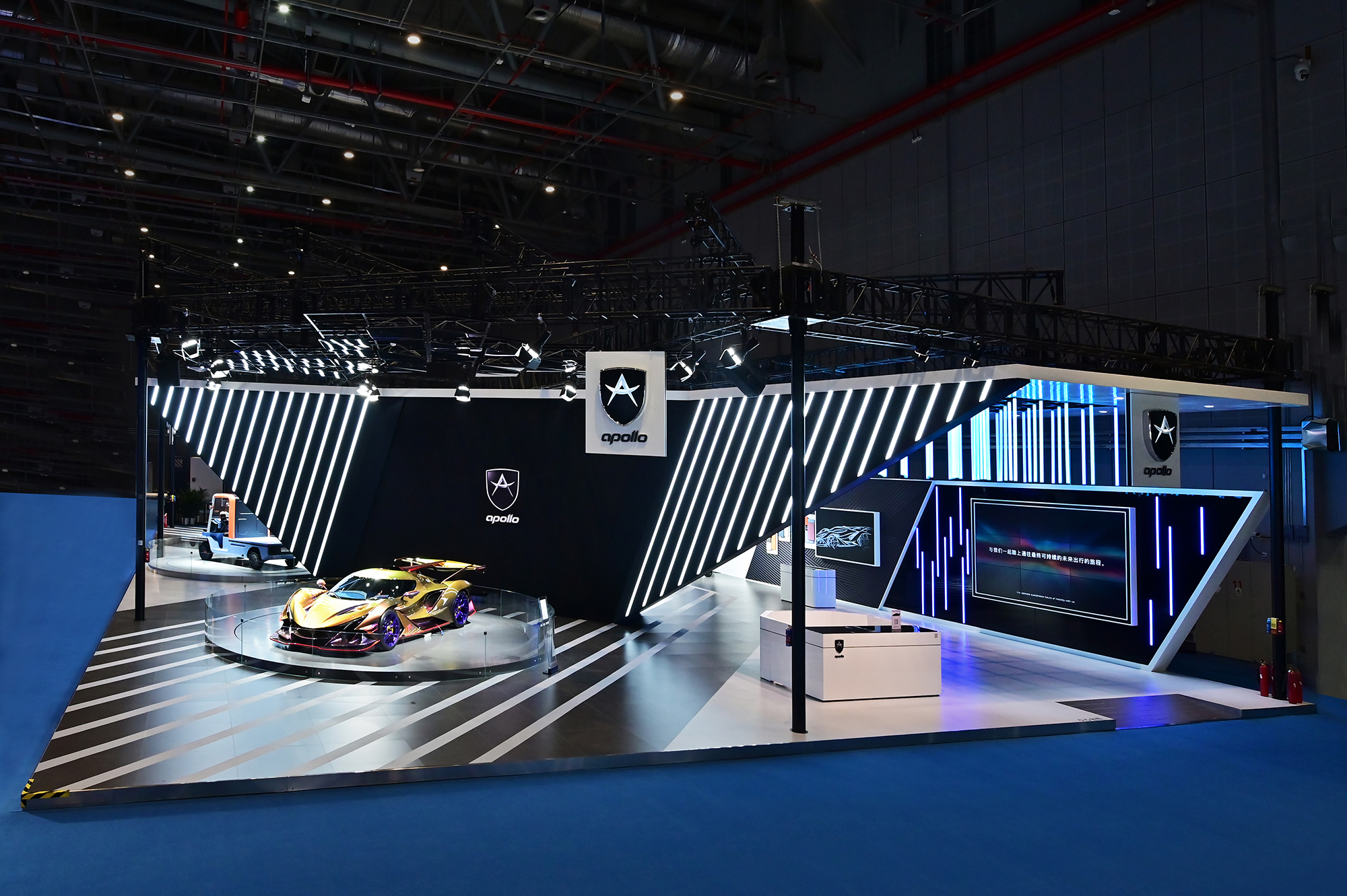 APOLLO FUTURE MOBILITY GROUP Unveils Latest Mobility Innovations on Opening Day of CIIE