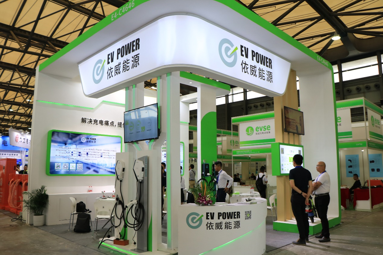 AFMG Announces Investment by A Hong Kong Listed Global Telecommunications Giant into EV Power