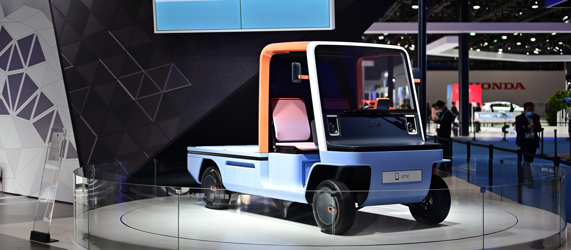 """Urban delivery vehicle UME was awarded the """"Best of Best"""" in Automotive Brand Contest 2021 in Germany"""