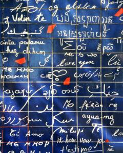 Wall of Love, Paris, Archival Metallic Photograph by Deborah D. Herndon, 20in x 16in, $195 (April 2021)
