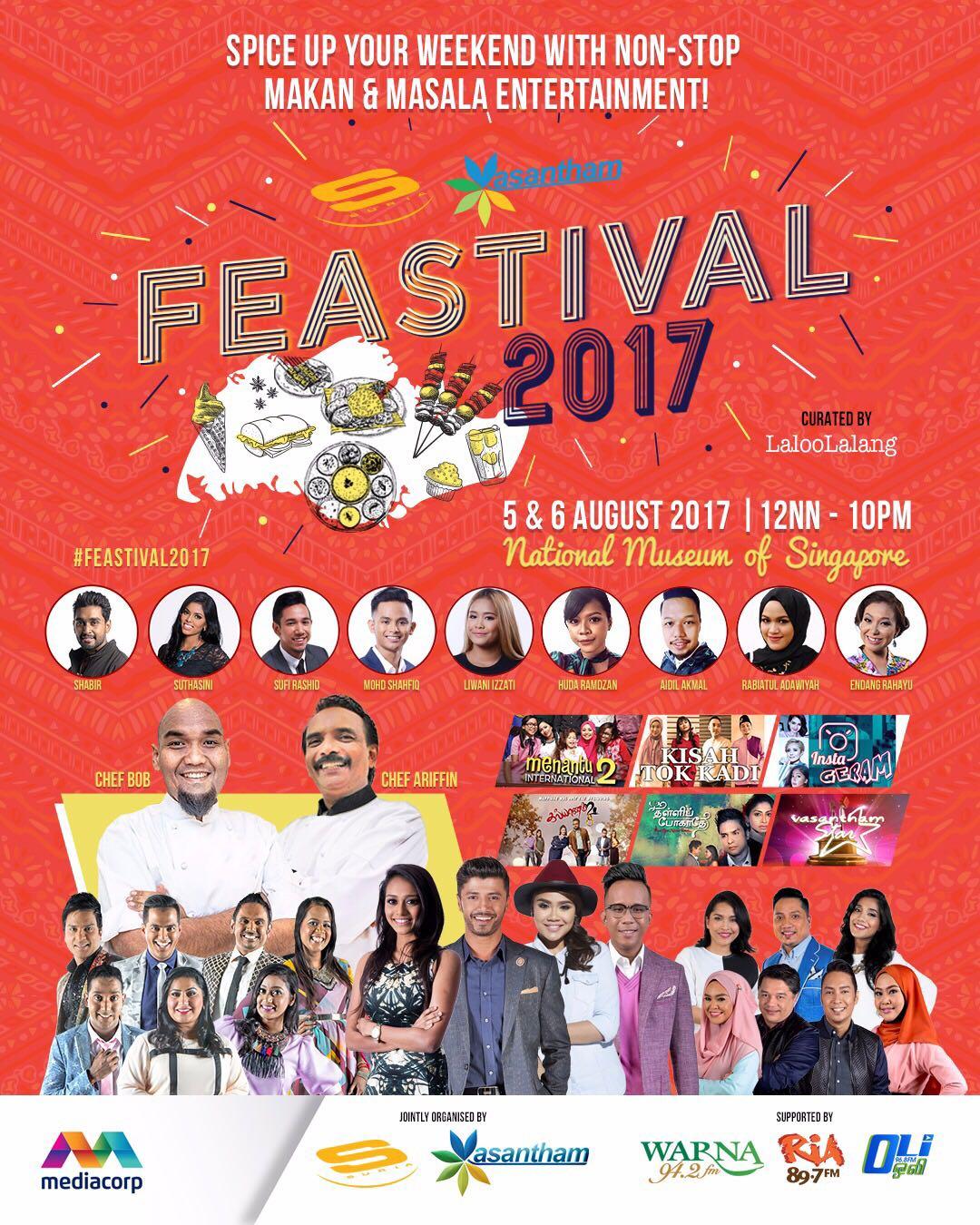 Feastival2017