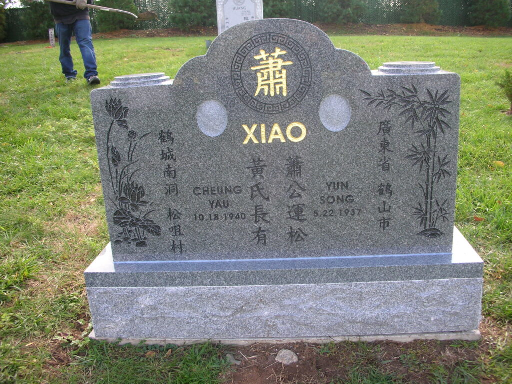 Asian 39