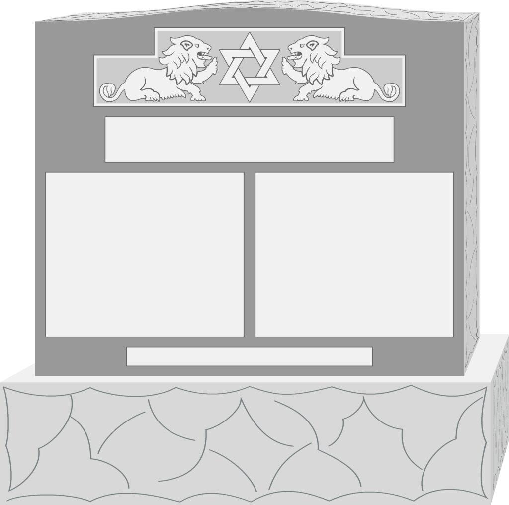 Jewish Double 1