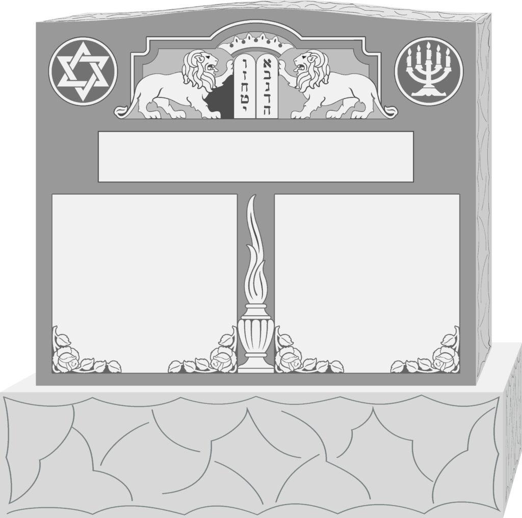 Jewish Double 2