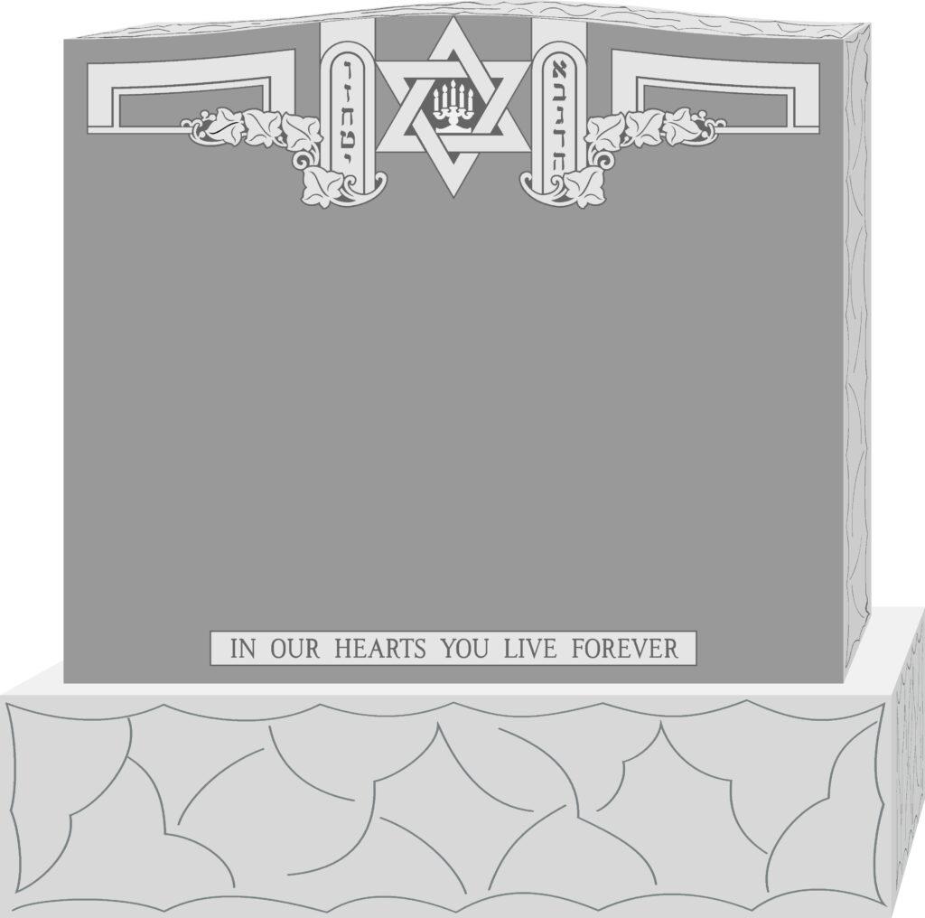 Jewish Double 5