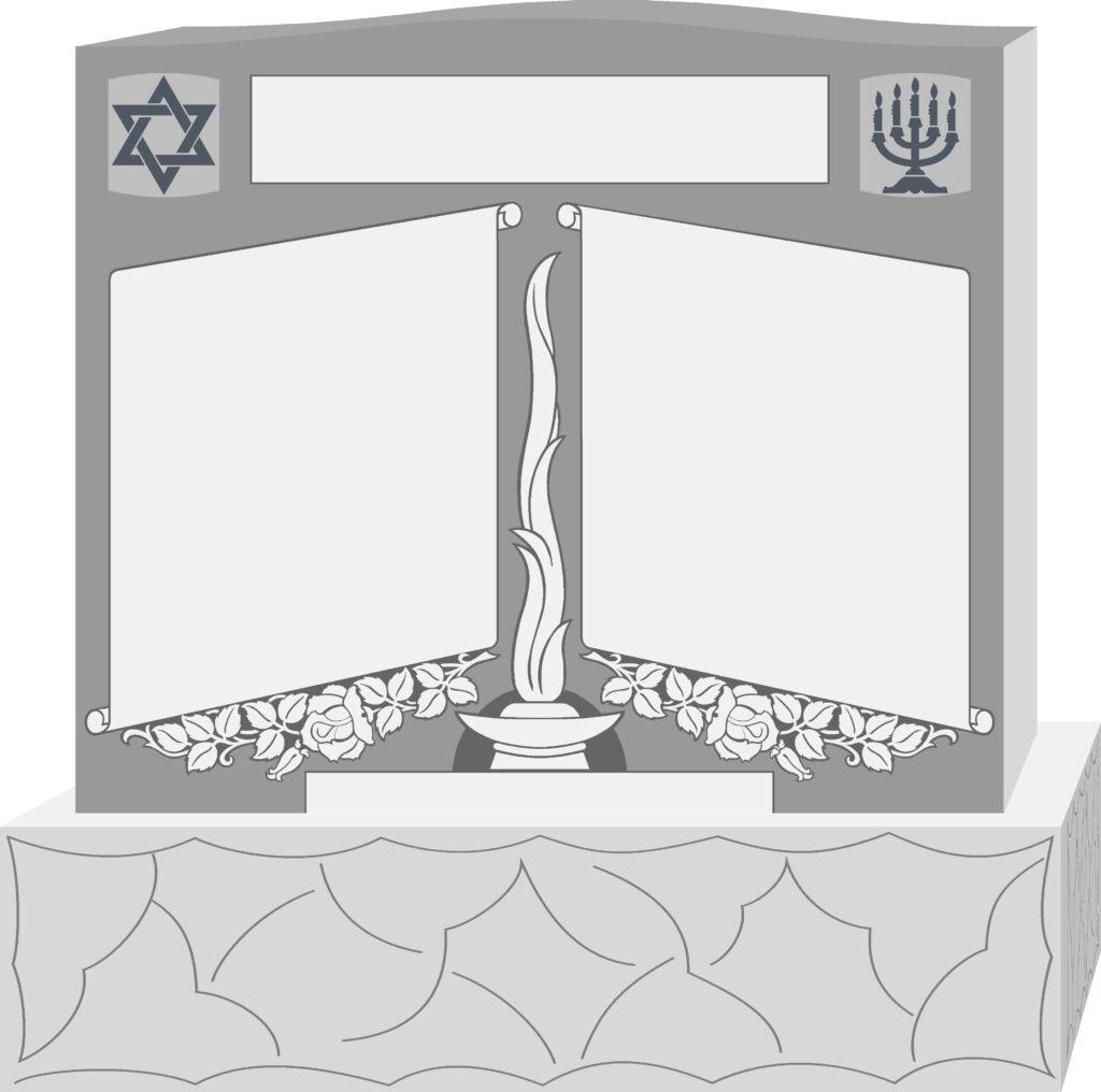 Jewish Double 7