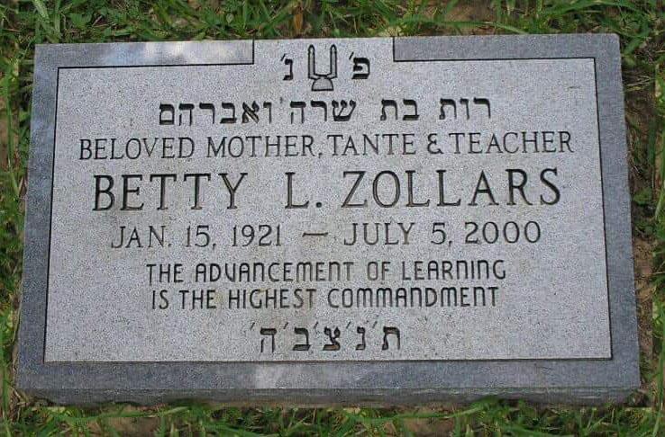 Jewish Flat 5