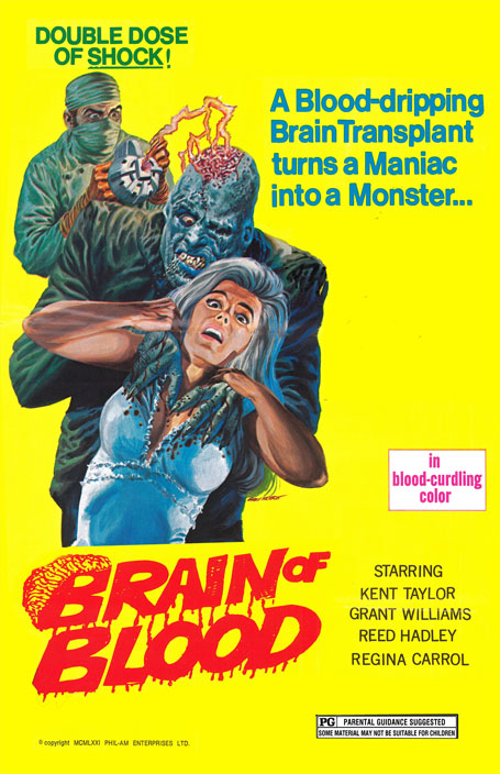 BRAIN OF BLOOD POSTER