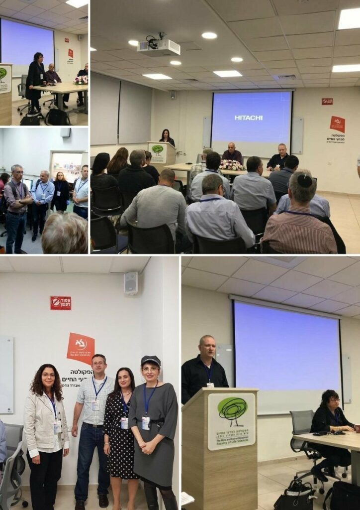 Bar-Ilan University holds conference to encourage cooperation with industry