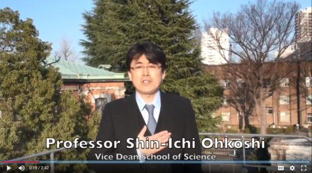 Professor Ohkoshi video