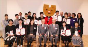 Japan Umami Seasoning Association