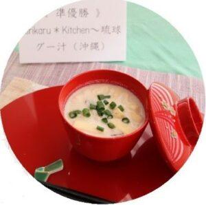 Umami Recipe at 2019 Umami Seasoning Day