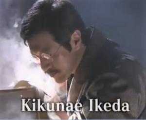 Professor Kikunae Ikeda