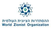 WZO-logo