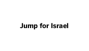 jump for israel