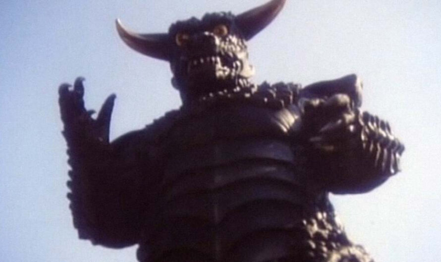 Don't Call Him Godzilla