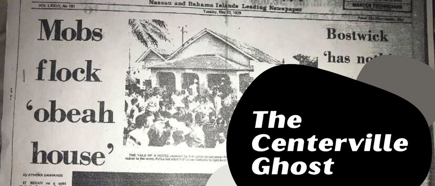ghost house centerville ghost