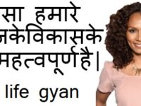 Janet Mock quotes in hindi