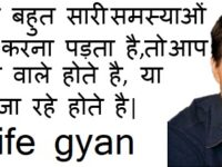Tom Cruise quotes in hindi