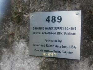 Pump 489 Tank Abbotabad