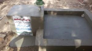 Pump 507 Sind Sardar Begum