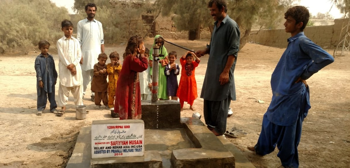 Clean Drinking Water Project