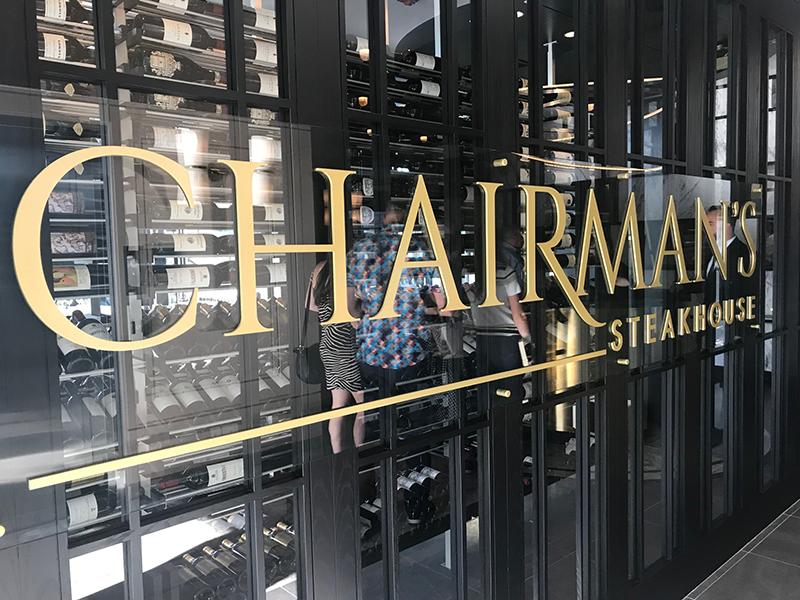 Chairman's Steakhouse in Mahogany