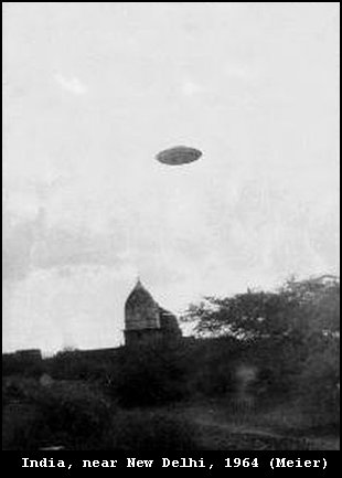 UFO Sighting of the Day – May 16, 2020