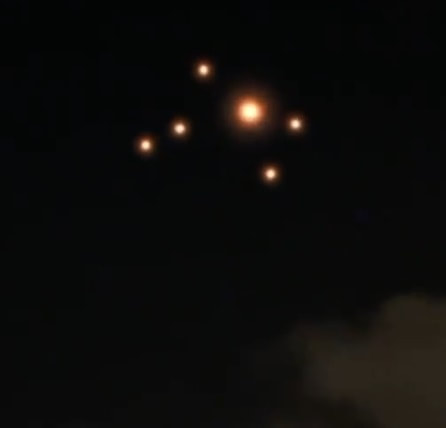 UFO Sighting of the Day –  July 13, 2020