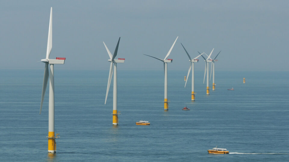United States offshore wind project