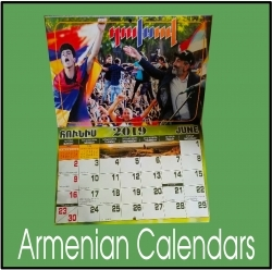 Armenian calendar printing Glendale