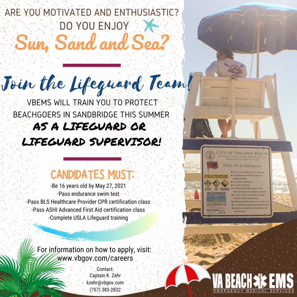 Join the Sandbridge Lifeguard Team!