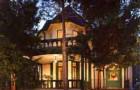 Writer's House: Webcast w/ poet laureate Donald Hall