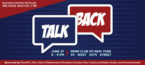 Private Screening & Talkback Cocktail Reception (NYC, 6/27)