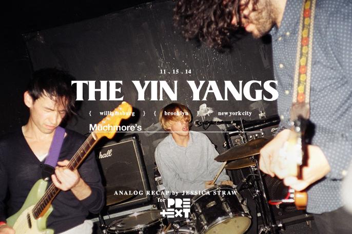 Pretext_Social_Club-The_Yin_Yangs-Muchmores-Brooklyn_NYC-photo_by_Jessica_Straw-IMG0