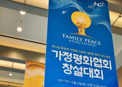 Family Peace Association Inagural Ceremony
