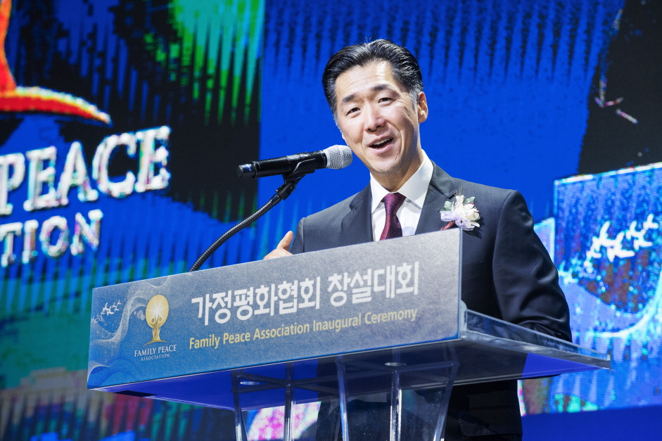 Family Peace Association Inaugural Ceremony Founder's Address