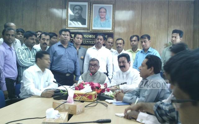 Mosharraf-At-Ministry