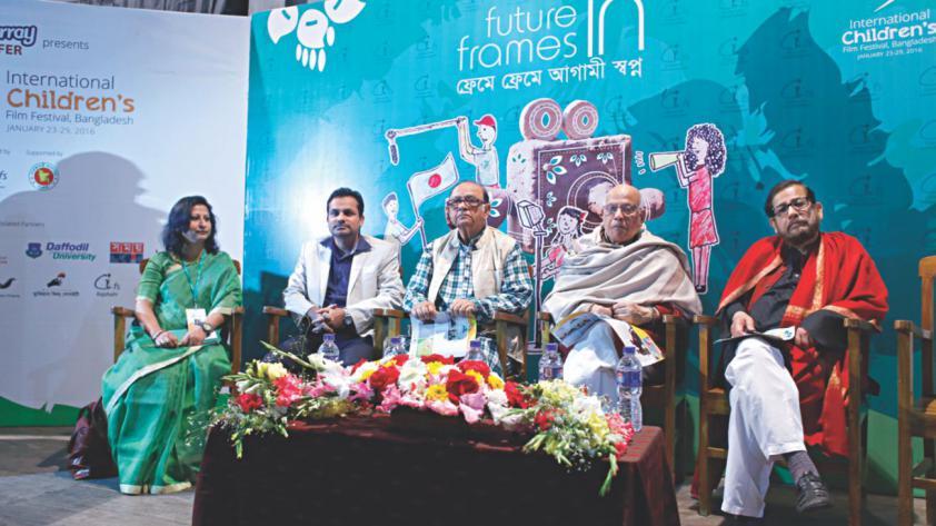international_childrens_film_festival