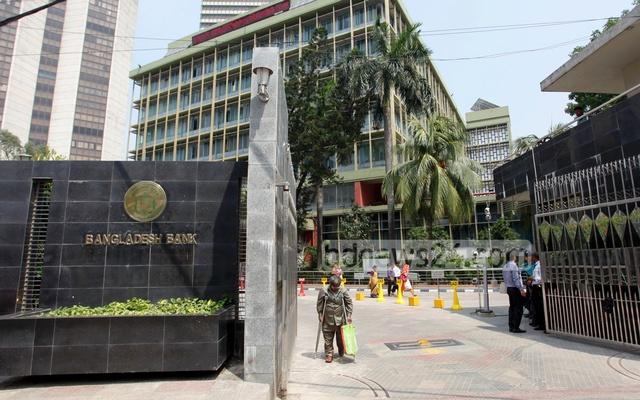 Bangladesh+Bank_042016_0005