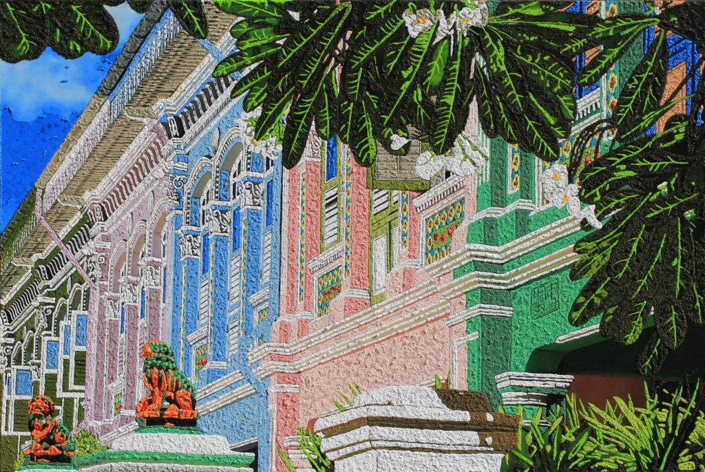 Art piece titled Windows at Koon Seng Road