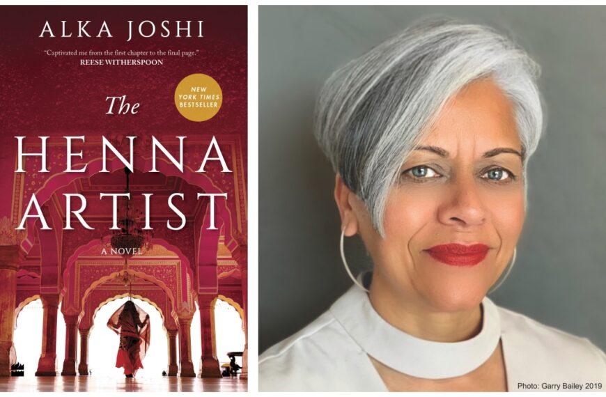 Author Feature: Alka Joshi