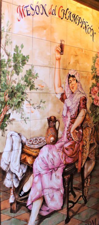 Tile mural at the entrance to  Mesón del Champiñón   (Photo: Brent Petersen)