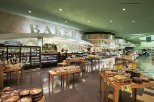 rsz price chopper bakery