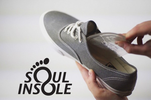 shoe with soul insole for thumbnail 2-01