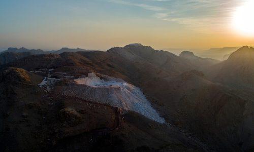 Al Ajmi Marble Ibri Quarry