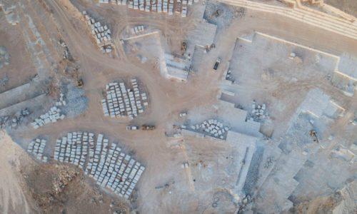 Al Ajmi Marble Sohar Quarry