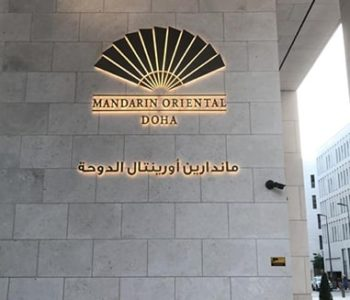 Doha Mandarin Oriental Hotel