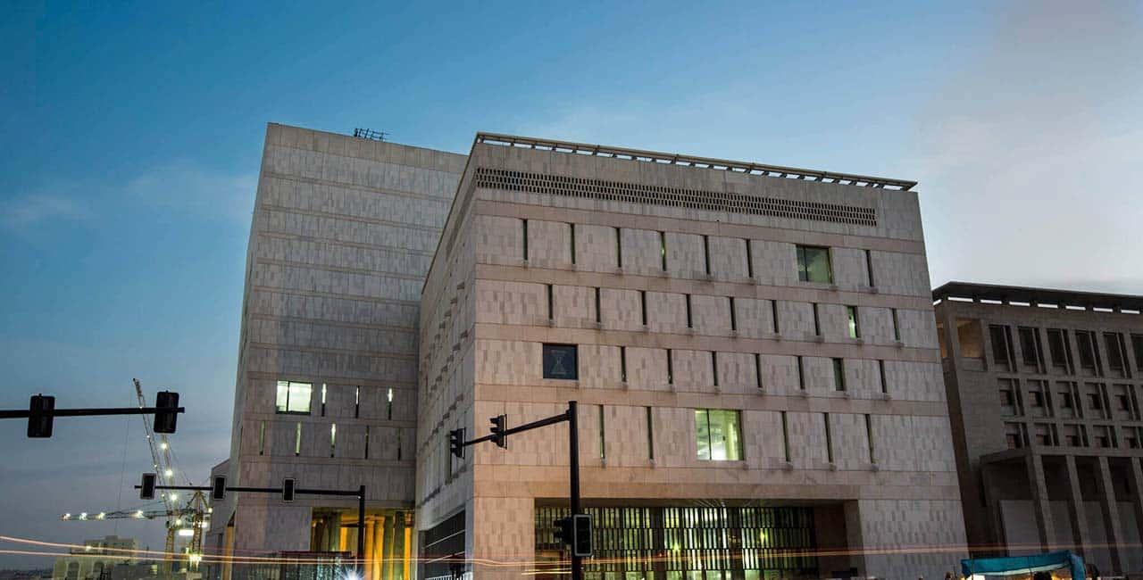 Qatar-National-Archive-Qatar
